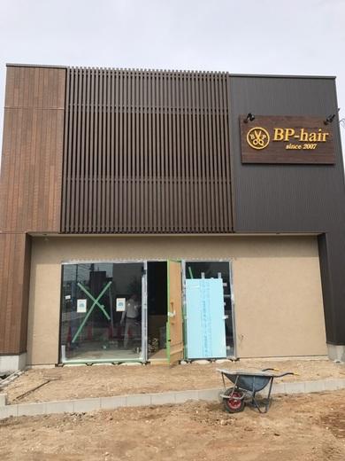 【現場レポ】美容室BP-hair  -3-「現場の様子」
