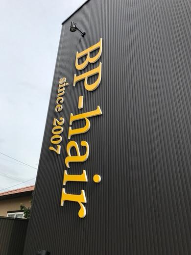 大通りに面した看板です。            黒の外壁に明るい黄色のロゴが映えますね!            完成までもう少しです!                次回の更新をお楽しみに☆