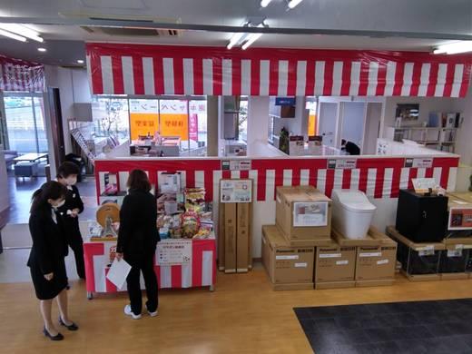 恒例の住宅祭りでは      餅つきや模擬店など      各メーカーが展示を企画して      賑やかではありますが      今回そのような企画は自粛し      ガラガラ抽選会と      パナソニックのお値打ち商品を      いくつか取り揃えております