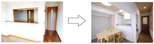 キッチンの吊戸棚をなくすことでとても明るくなりました。吊戸棚がなくなり、減ってしまった収納はカップボードで補い、より使いやすい引出しタイプのものにしました。    キッチンを明るくしたいな…というときは思い切って棚をなくしてしまうのも一つの手です。      ~トイレ~