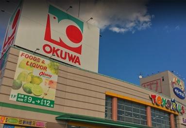 オークワ(スーパー)・徒歩10分